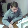 Костромитинов Анатолий