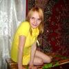 Козакова Елена