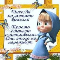 Нестерова Анастасия