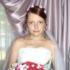 Чикунова Ирина